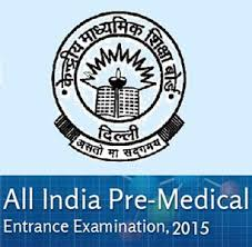 All India Pre Medical Test