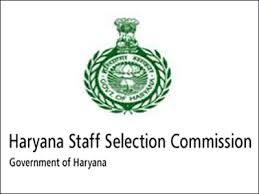 Haryana Staff Selection Commission