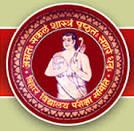 Bihar School Examination Board (BSEB)