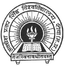 Awadhesh Partap Singh University, Rewa