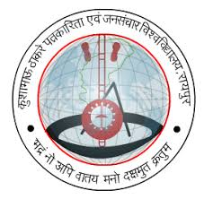 Kushabhau Thakre University of Journalism and Mass Communication (KTUJM)
