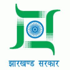 Jharkhand Urban Infrastructure Development Company Limited  (JUIDCO)