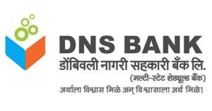 Dombivli Nagari Sahakari Bank