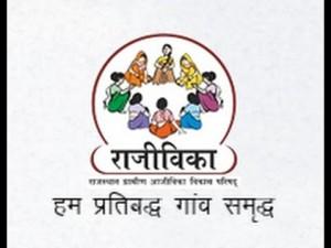 Rajasthan Grameen Aajeevika Vikas Parishad