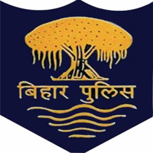Bihar Police Recruitment Board