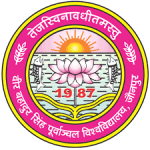 Purvanchal University, Jaunpur