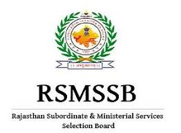Rajasthan-Subordinate-and-Ministerial-Services-Selection-Board-job