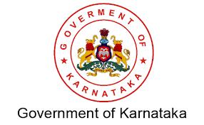 The Karnataka State Secondary Education Examination Board (KSEEB)